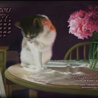 PeachesAndPeonies-desktopcalendar480x320