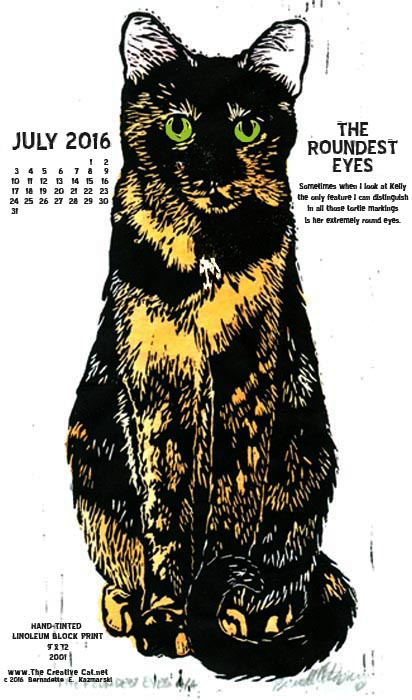 """The Roundest Eyes"" desktop calendar, for 400 x 712 for mobile phones."